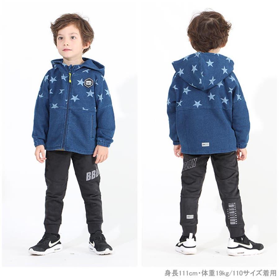 BBDL(ビー・ビー・ディー・エル) 星柄 ジップパーカー 4399K (ボトム別売) ベビードール BABYDOLL 子供服 キッズ男の子 女の子 2