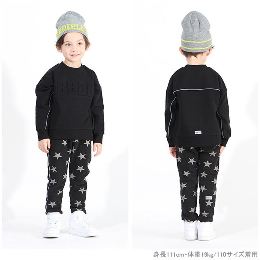 BBDL(ビー・ビー・ディー・エル) 星柄 ストレッチ デニム ロングパンツ4400K (トップス別売) ベビードールBABYDOLL 子供服 キッズ 男の子 女の子 2