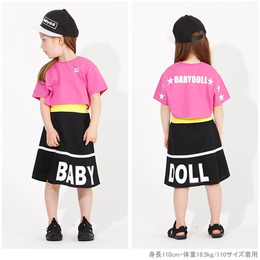 メッシュ 切替スカート 3929K ベビードール BABYDOLL ベビー キッズ 男の子 女の子 2