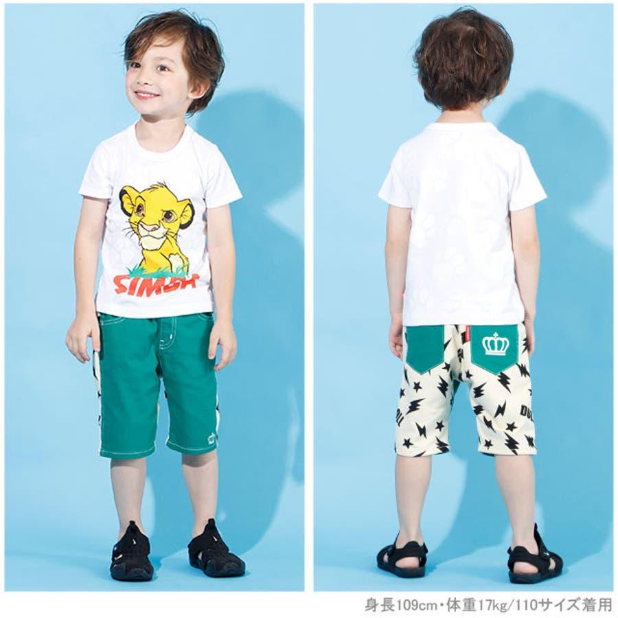 水に濡れるとデザインが変わる!! 親子お揃い ディズニー ウォーター マジック Tシャツ 4023K 2
