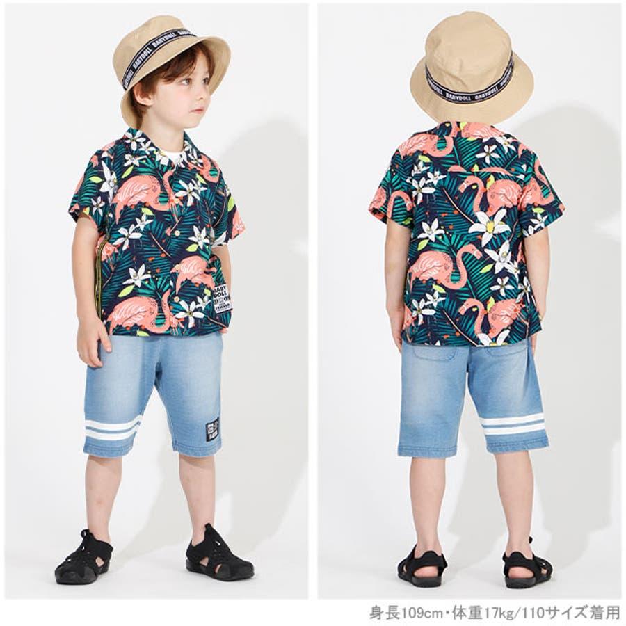 親子お揃い ロゴテープ シャツ 4039K ベビードール BABYDOLL 子供服 ベビー キッズ 男の子 女の子 2