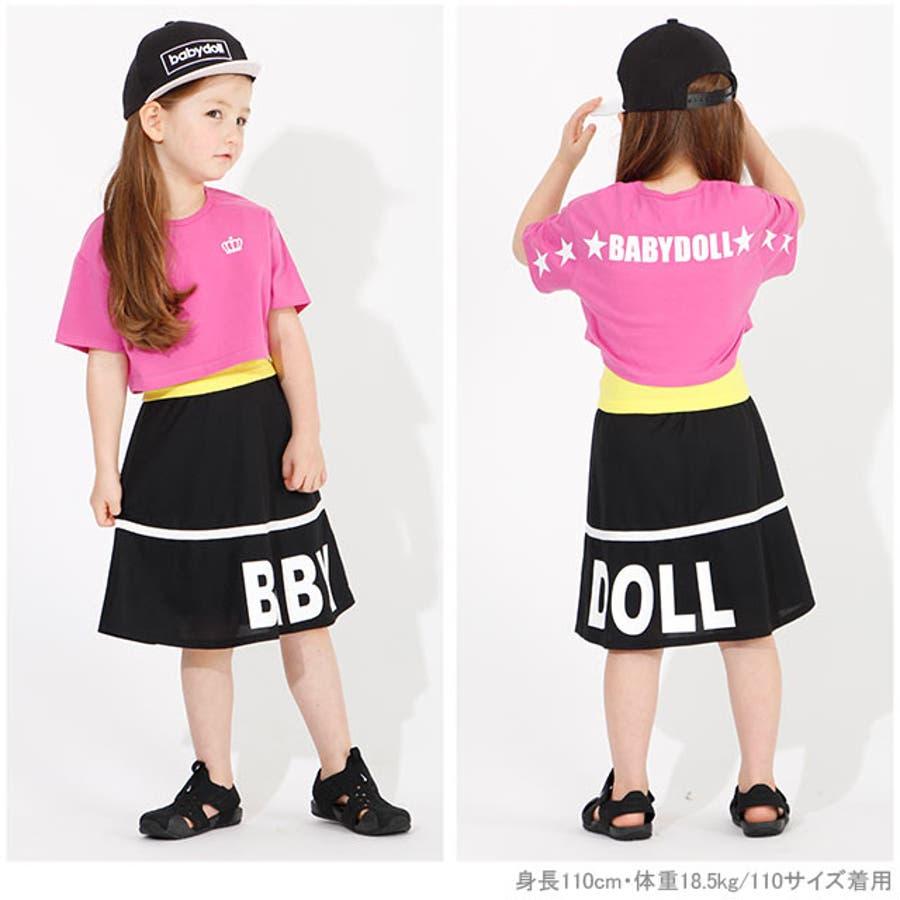 チューブトップ付き Tシャツ 4048K ベビードール BABYDOLL ベビー キッズ 男の子 女の子 2