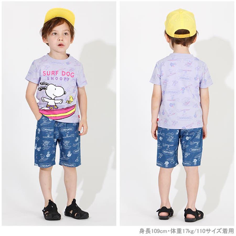 通販限定 スヌーピー ハーフパンツ 4055K ベビードール BABYDOLL 子供服 ベビー キッズ 男の子 女の子 2
