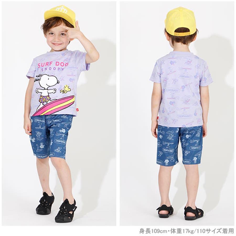 通販限定 スヌーピー Tシャツ 4057K ベビードール BABYDOLL 子供服 ベビー キッズ 男の子 女の子 2