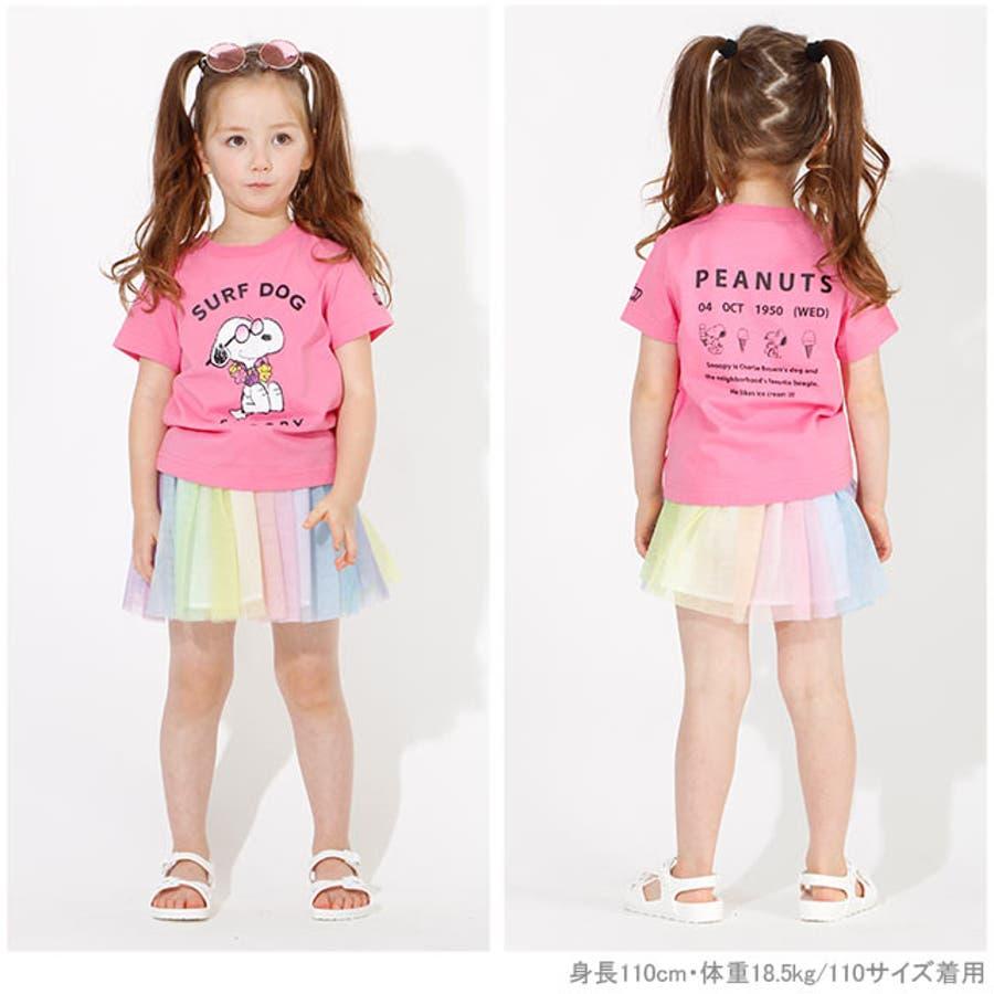 通販限定 スヌーピー Tシャツ 4058K ベビードール BABYDOLL 子供服 ベビー キッズ 男の子 女の子 2