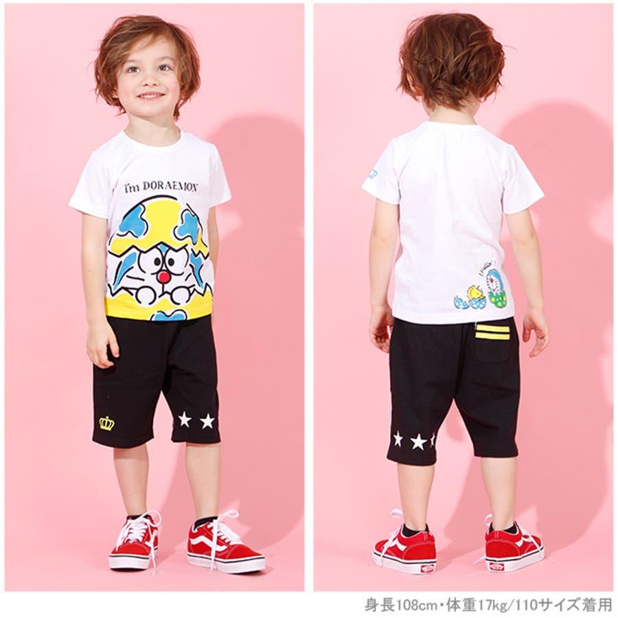 ドラえもん 恐竜 Tシャツ 4097K ベビードール BABYDOLL 子供服 ベビー キッズ 男の子 女の子 2