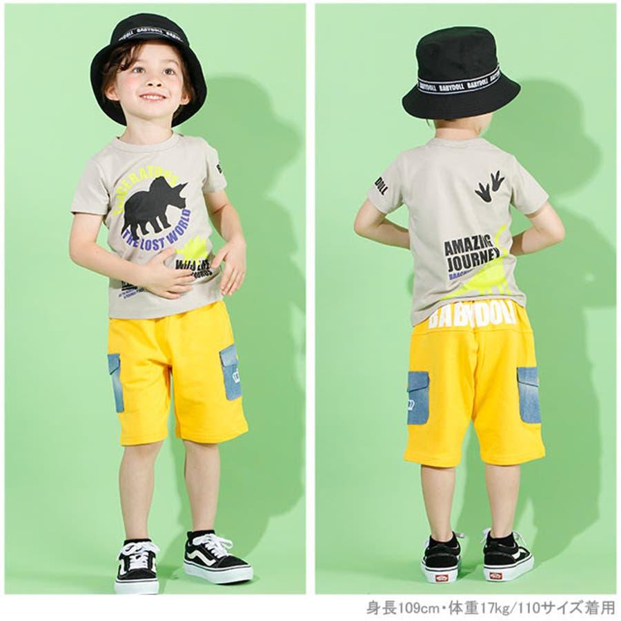 ランダム 恐竜 Tシャツ 4186K ベビードール BABYDOLL 子供服 ベビー キッズ 男の子 女の子 2