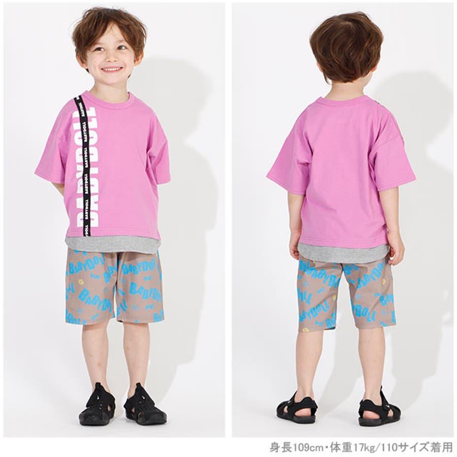親子お揃い レイヤード Tシャツ 4187K ベビードール BABYDOLL 子供服 ベビー キッズ 男の子 女の子 2
