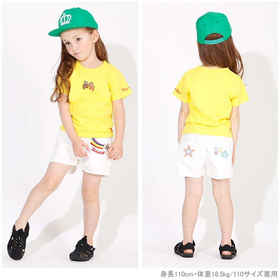 税抜990円 ディズニー ハッピープライス 刺繍Tシャツ 4204K 2