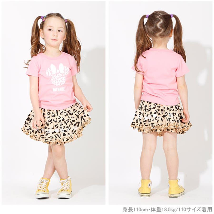 総柄 ボリューム スカート 4227K ベビードール BABYDOLL 子供服 ベビー キッズ 男の子 女の子 2