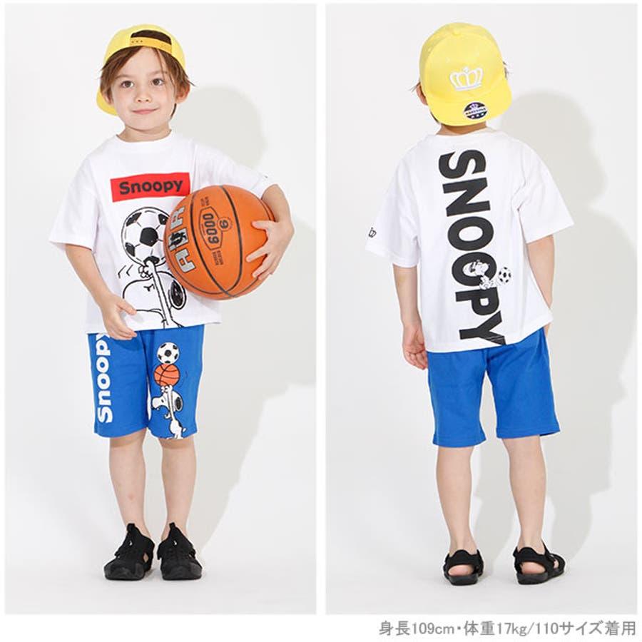 通販限定 スヌーピー スポーツ ハーフパンツ 4233K ベビードール BABYDOLL 子供服 ベビー キッズ 男の子 女の子 2