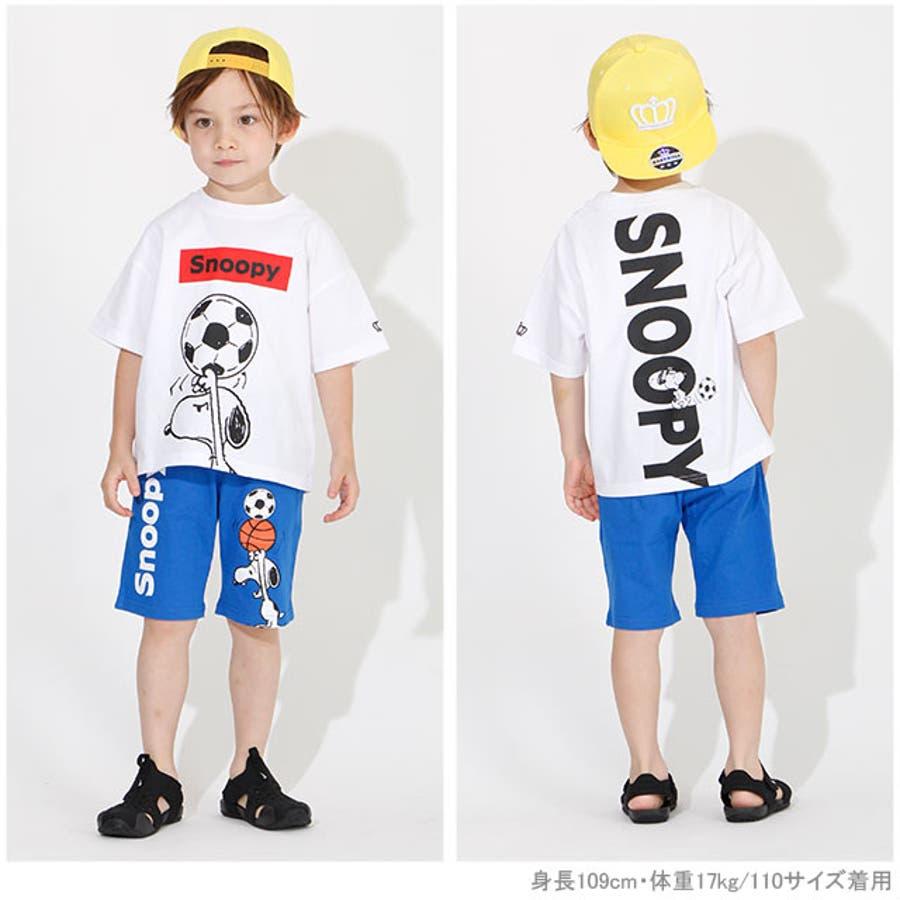 通販限定 スヌーピー スポーツ Tシャツ 4234K ベビードール BABYDOLL 子供服 ベビー キッズ 男の子 女の子 2