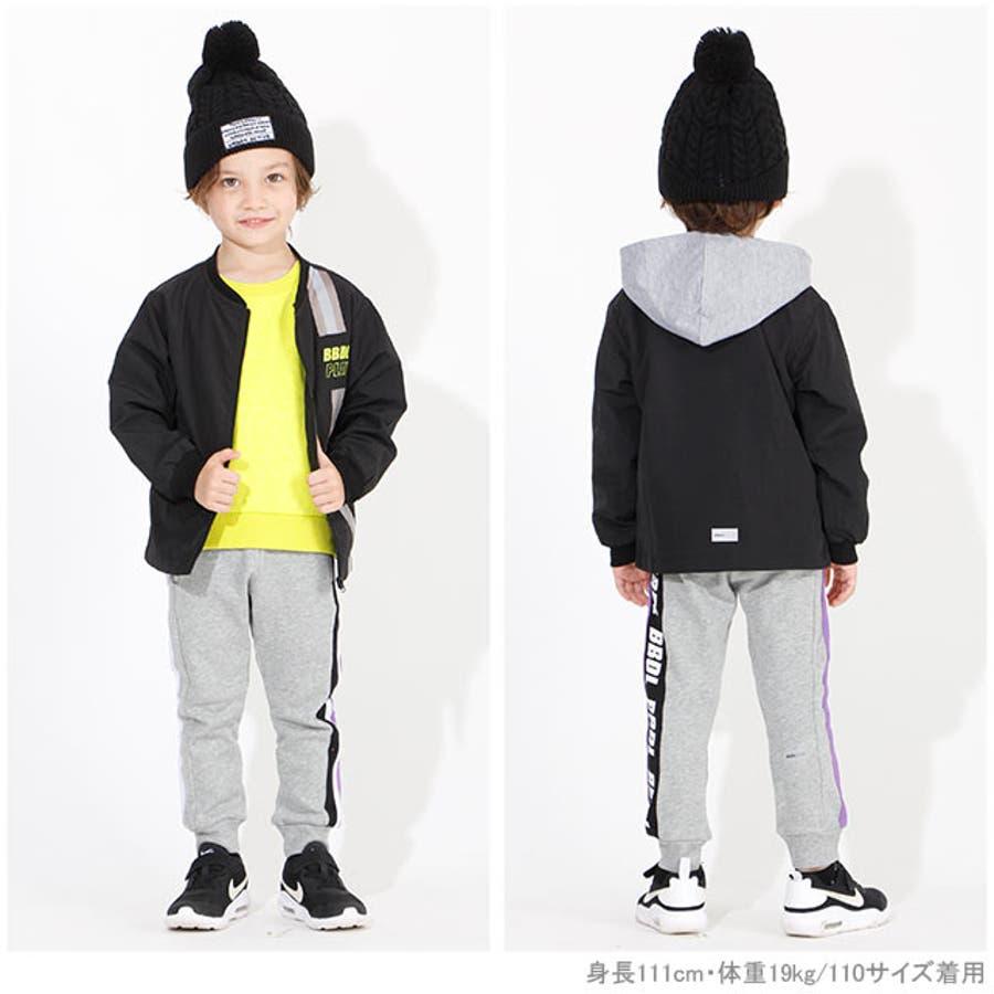 BBDL(ビー・ビー・ディー・エル) ニット帽 4363 ベビードール BABYDOLL 子供服 ベビー キッズ 男の子 女の子 2