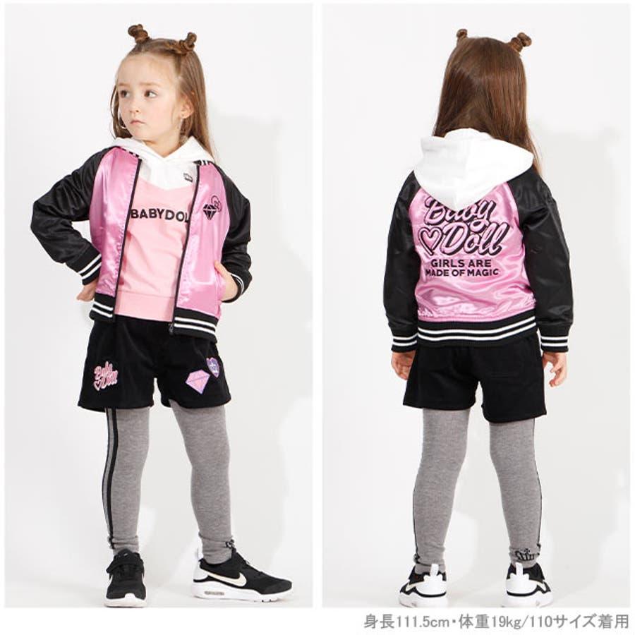 胸刺繍 スカジャン 4476K ベビードール BABYDOLL 子供服 ベビー キッズ 男の子 女の子 2