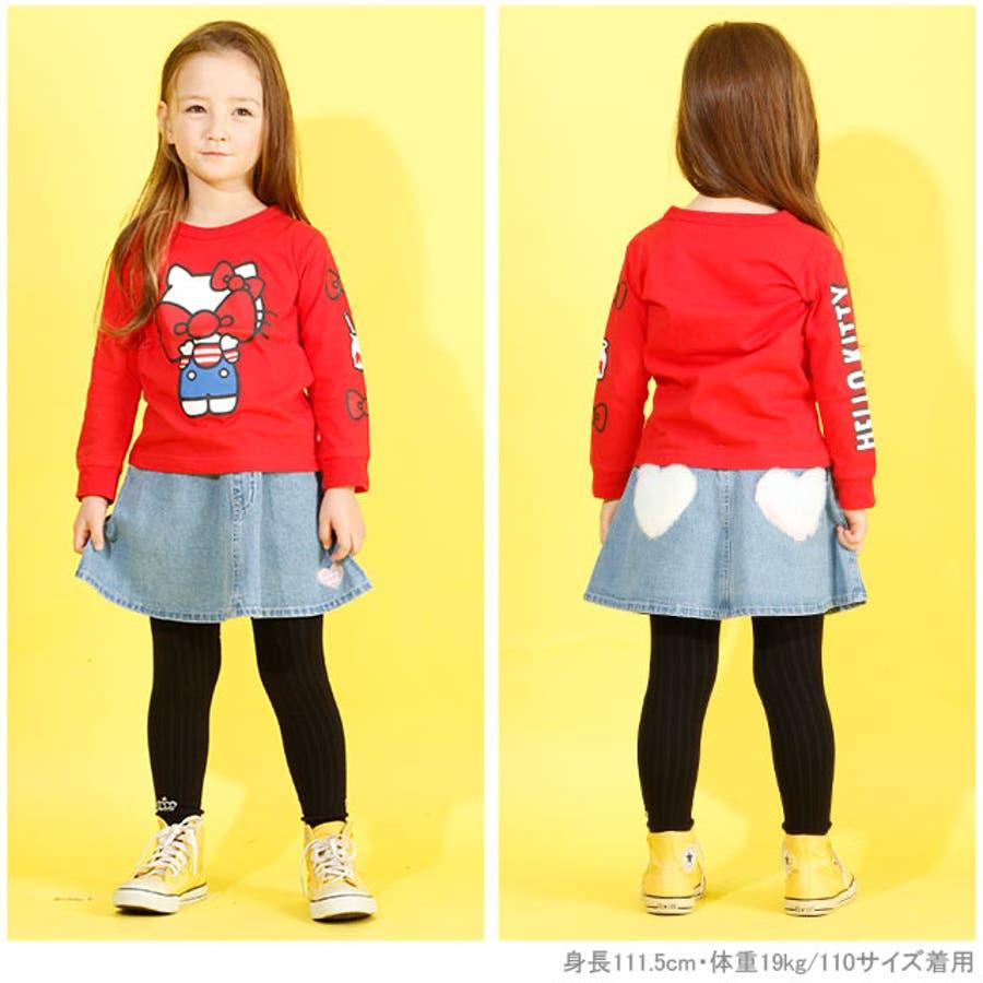 ボアポケット スカート 4541K ベビードール BABYDOLL 子供服ベビー キッズ 女の子 2
