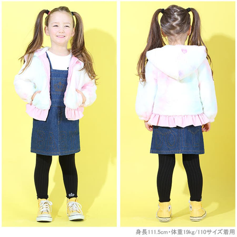 裾フリルボア アウター ジップアップパーカー 4543K ベビードール BABYDOLL 子供服 ベビー キッズ 女の子 2