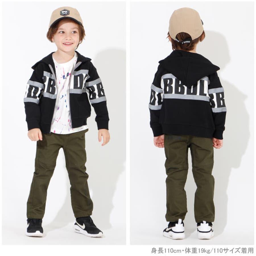BBDL(ビー・ビー・ディー・エル) BIGロゴ ジップパーカー 4544K ベビードール BABYDOLL 子供服 ベビー キッズ男の子 女の子 2