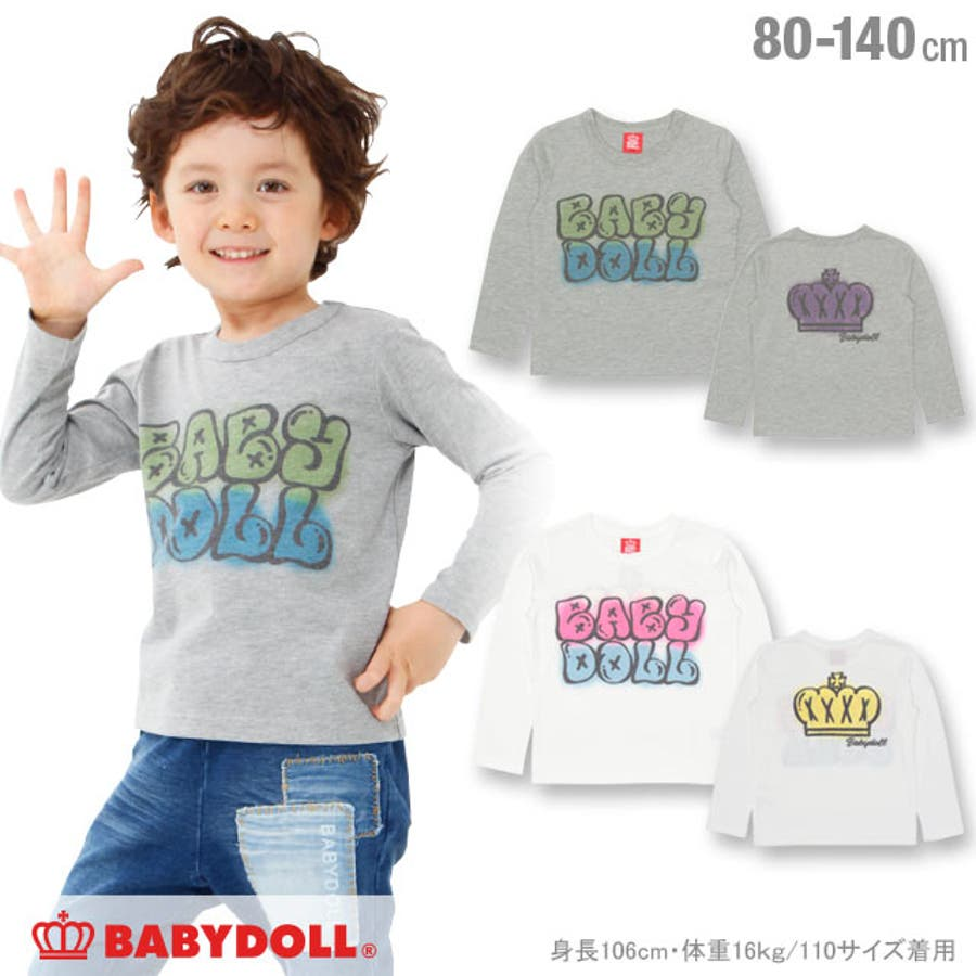 3edd5f07d71b0 スプレー ロゴ ロンT 1271K ベビードール BABYDOLL ベビー キッズ 男の子 女の子 リンクコーデ 親子ペア