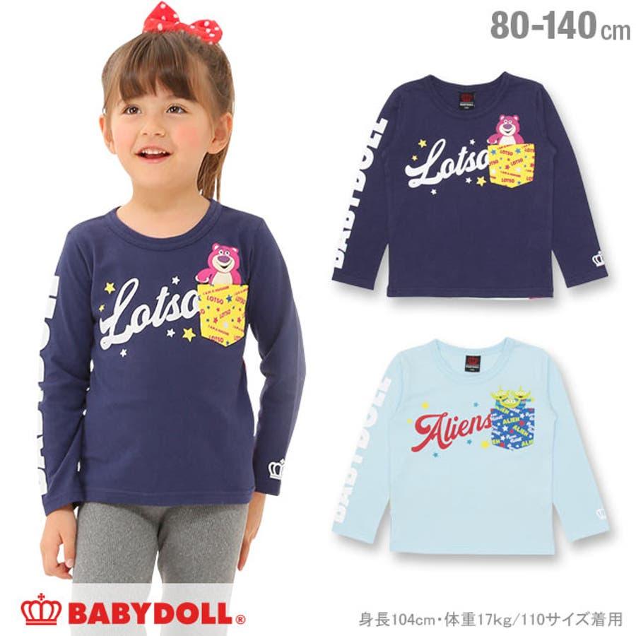 c9e322a3aaae4 ディズニー キャラクター ロンT 1348K ベビードール BABYDOLL 子供服 ...