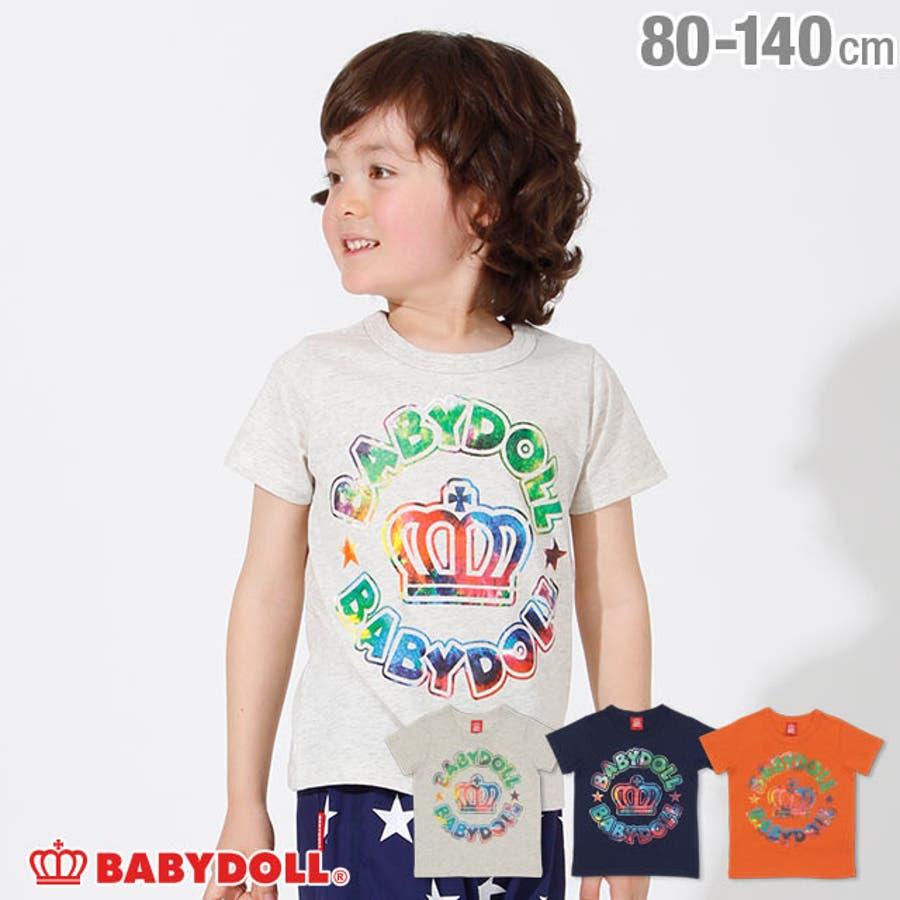 20a53d9304139 サークル タイダイ ロゴ Tシャツ 2434K ベビードール BABYDOLL 子供服 ...