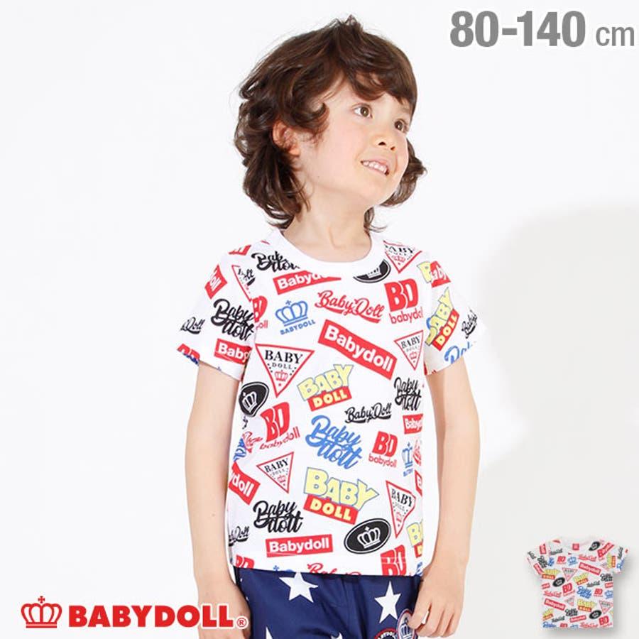 dcd0833cb4b79 ロゴ 総柄 Tシャツ 2572K ベビードール BABYDOLL 子供服 ベビー キッズ ...