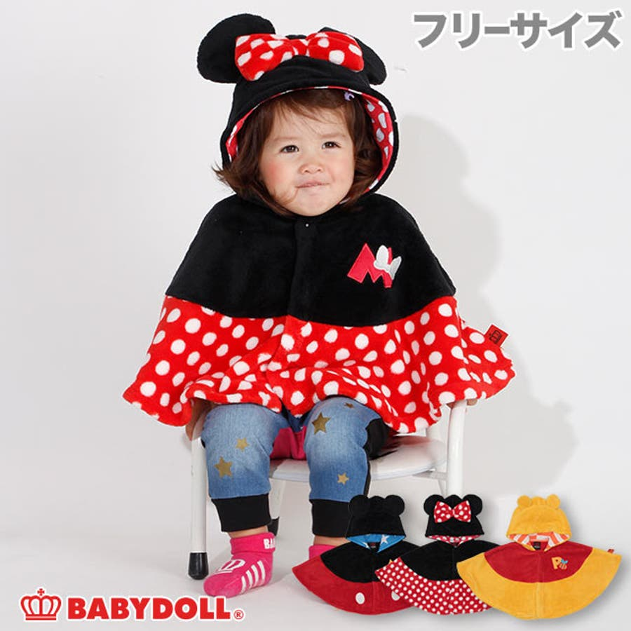 ディズニー キャラクター ポンチョ 3118 ベビードール Babydoll 子供服 大人 レディース Disneycollection