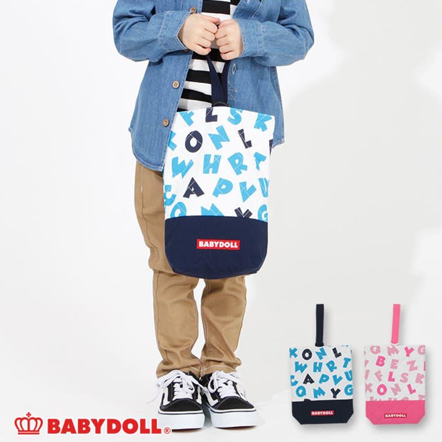 シューズバッグ 3503 ベビードール BABYDOLL 子供服 雑貨 鞄 ベビー キッズ 男の子 女の子 1