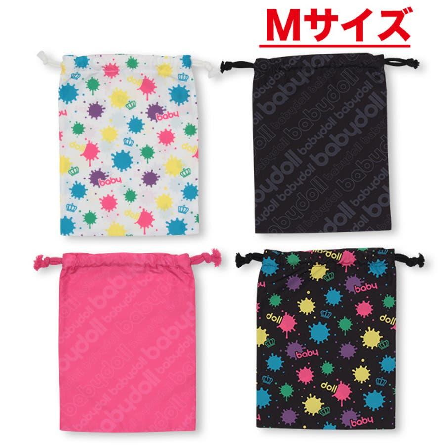 ロゴ 巾着 Mサイズ 1