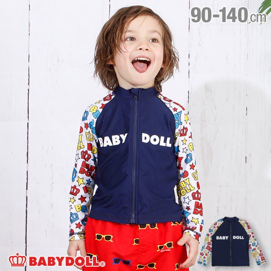 袖総柄 長袖 ラッシュガード 3717K ベビードール BABYDOLL 子供服 ベビー キッズ 男の子 女の子 1