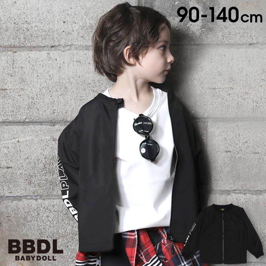 BBDL(ビー・ビー・ディー・エル) ノーカラー ジャケット 3952K ベビードール BABYDOLL 子供服 ベビー キッズ男の子 女の子 1