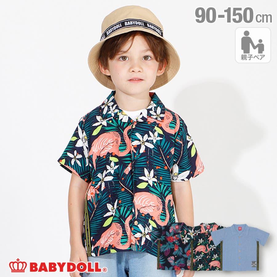 親子お揃い ロゴテープ シャツ 4039K ベビードール BABYDOLL 子供服 ベビー キッズ 男の子 女の子 1