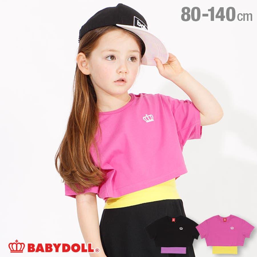 チューブトップ付き Tシャツ 4048K ベビードール BABYDOLL ベビー キッズ 男の子 女の子 1