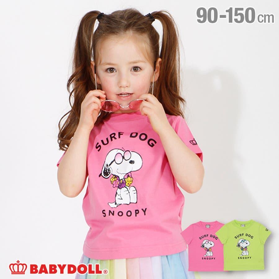 通販限定 スヌーピー Tシャツ 4058K ベビードール BABYDOLL 子供服 ベビー キッズ 男の子 女の子 1