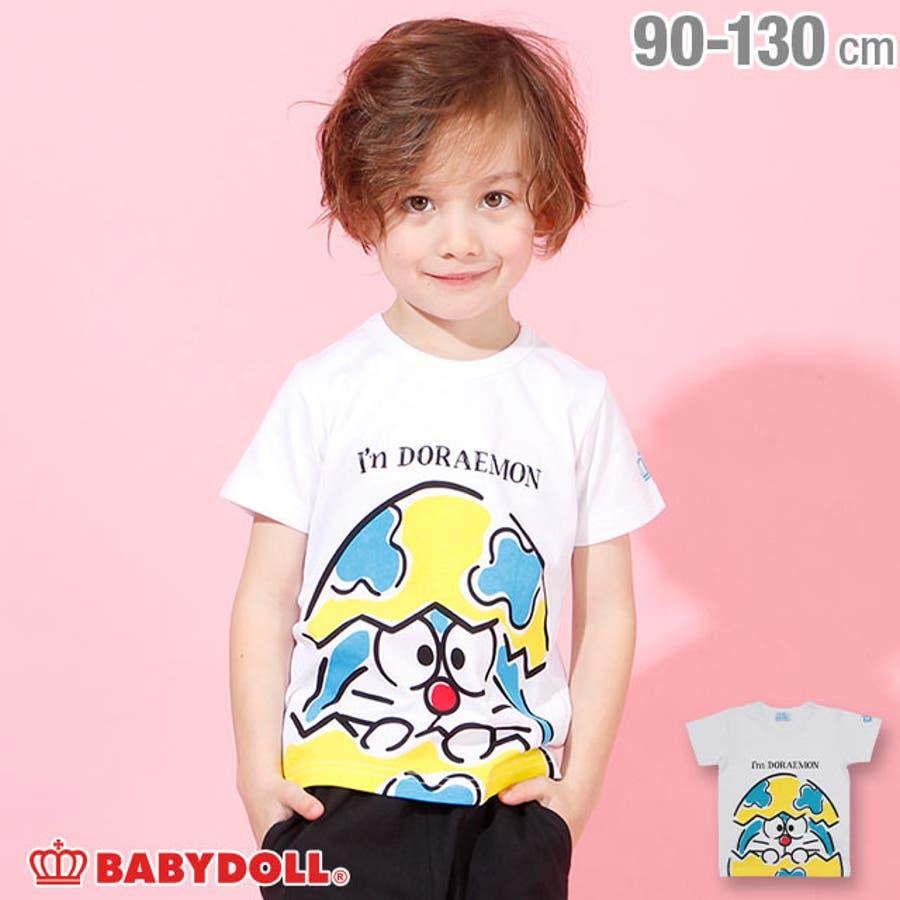 ドラえもん 恐竜 Tシャツ 4097K ベビードール BABYDOLL 子供服 ベビー キッズ 男の子 女の子 1