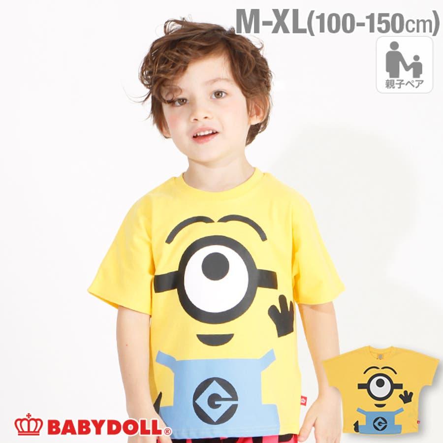 親子お揃い ミニオン BIGキャラクタードルマン Tシャツ 4168K ベビードール BABYDOLL 子供服 ベビー キッズ 男の子女の子 1