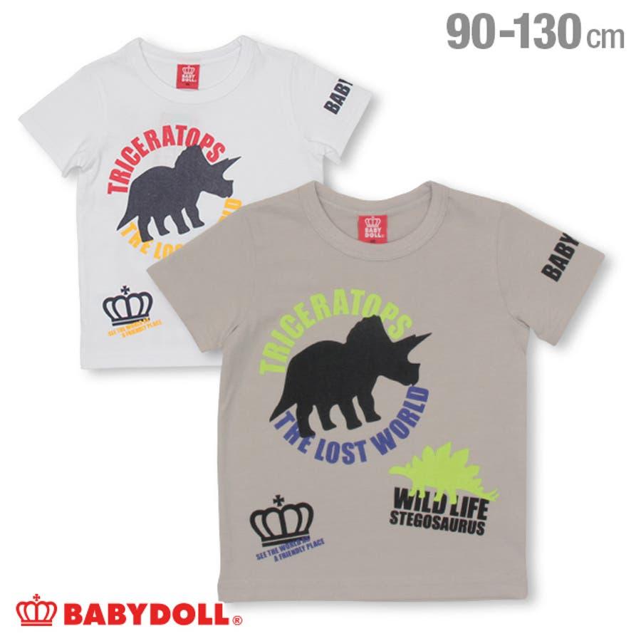 ランダム 恐竜 Tシャツ 4186K ベビードール BABYDOLL 子供服 ベビー キッズ 男の子 女の子 1