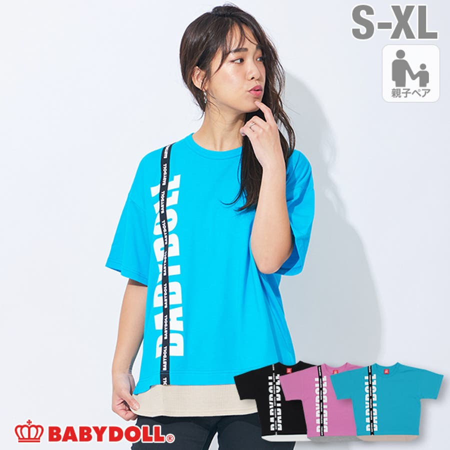 親子お揃い レイヤード Tシャツ 4187A ベビードール BABYDOLL 子供服 大人 ユニセックス 男女兼用 レディース メンズ 1