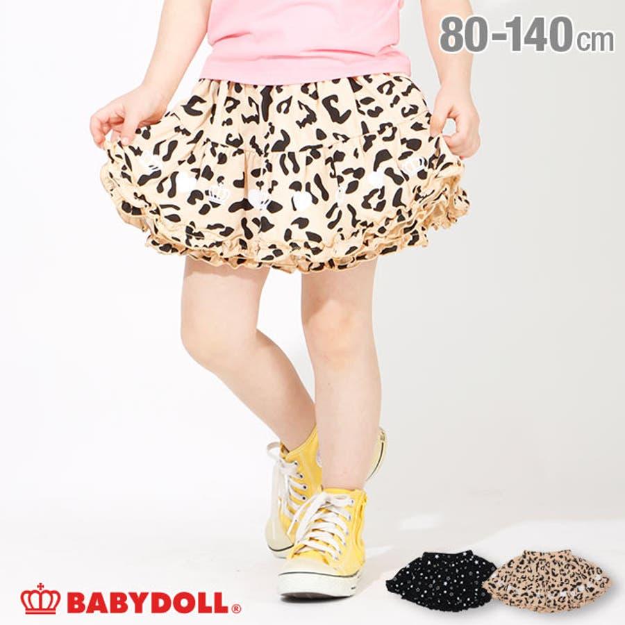総柄 ボリューム スカート 4227K ベビードール BABYDOLL 子供服 ベビー キッズ 男の子 女の子 1