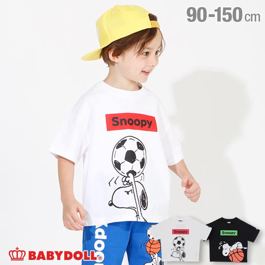 通販限定 スヌーピー スポーツ Tシャツ 4234K ベビードール BABYDOLL 子供服 ベビー キッズ 男の子 女の子 1