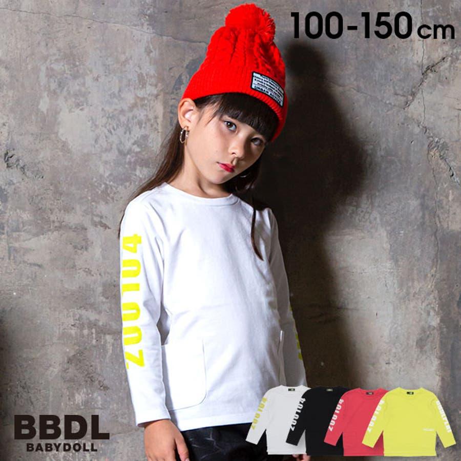 BBDL(ビー・ビー・ディー・エル) ポケット ロンT 4257K ベビードール BABYDOLL 子供服 ベビー キッズ 男の子女の子 1