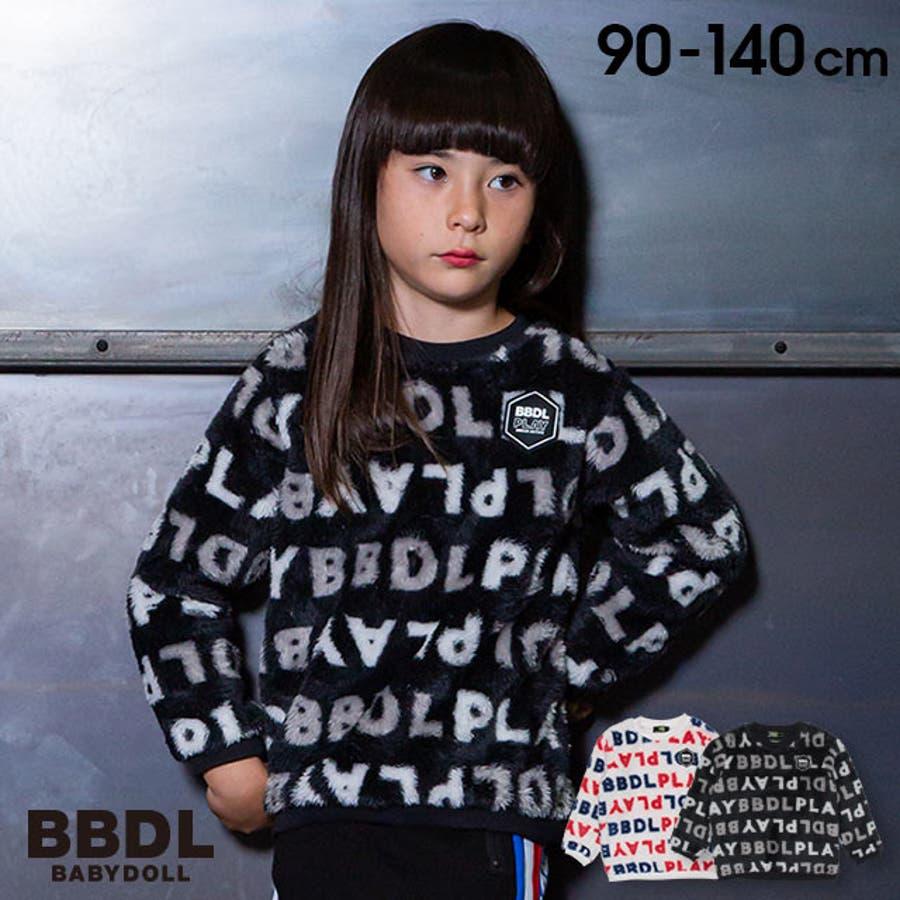 BBDL ロゴ総柄ボア トレーナー 1