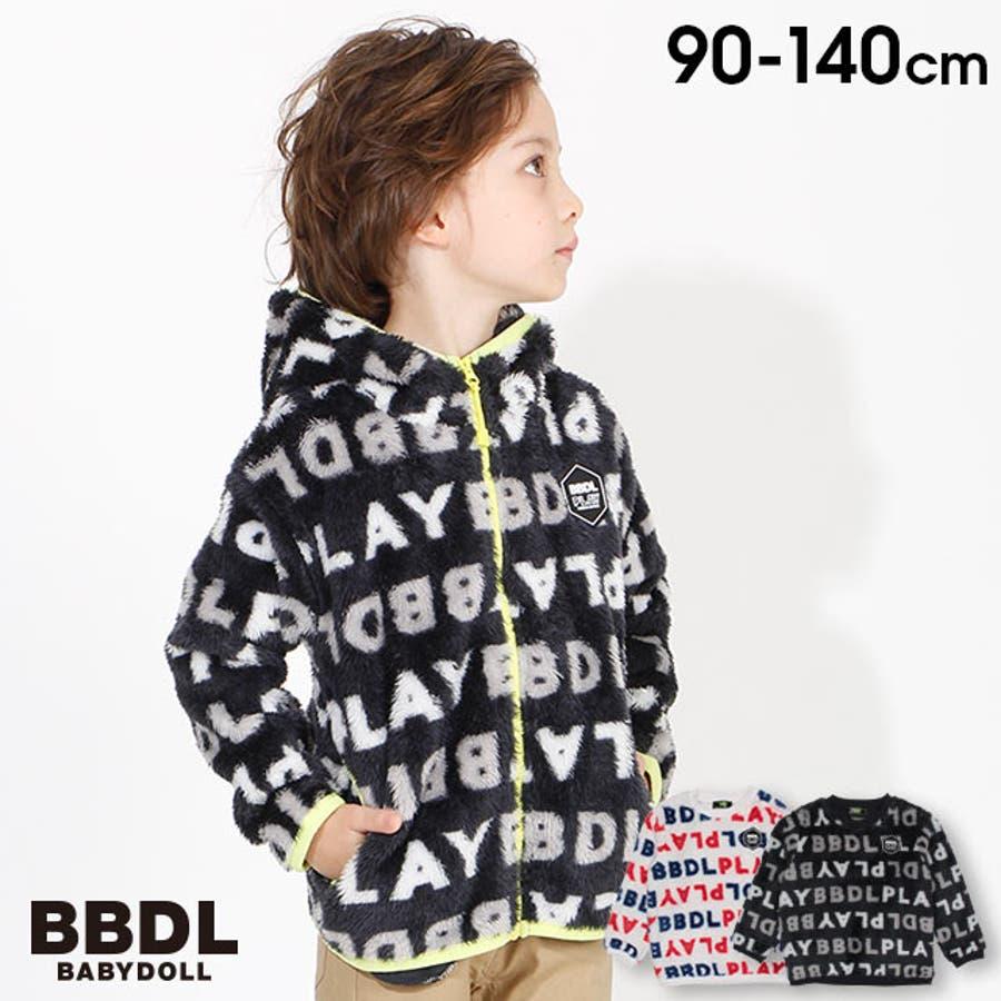 BBDL ロゴ総柄ボア ジップパーカー 1