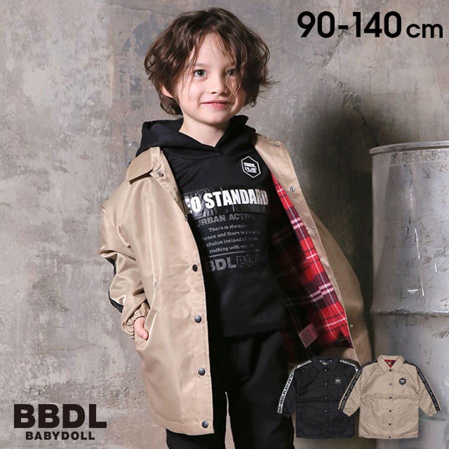 BBDL(ビー・ビー・ディー・エル) ロゴテープコーチ ジャケット 4269K ベビードール BABYDOLL 子供服 ベビー キッズ男の子 女の子 1
