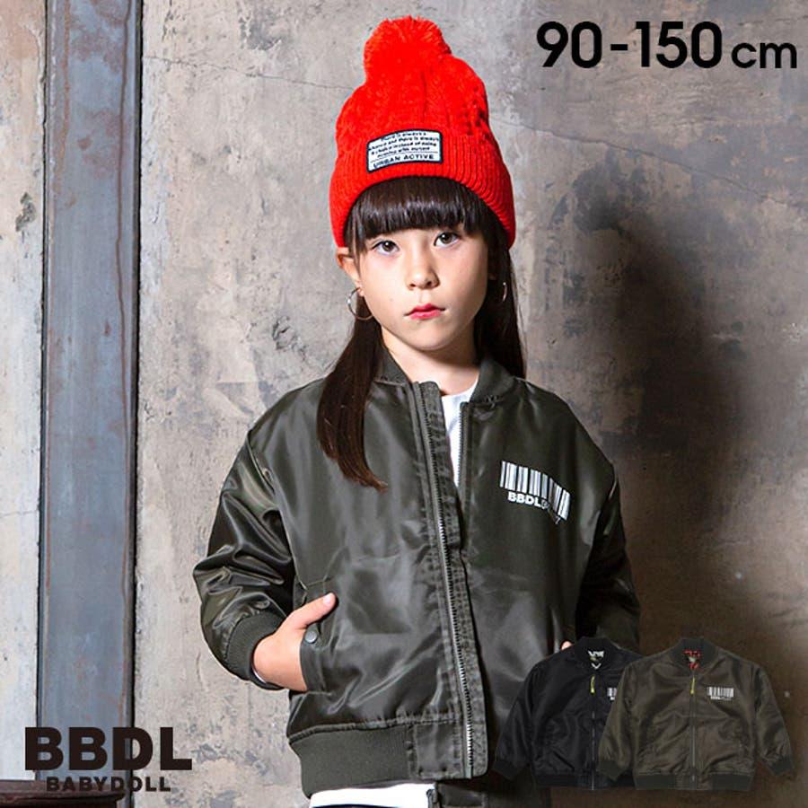 BBDL(ビー・ビー・ディー・エル) バックロゴ MA-1 4270K ベビードール BABYDOLL 子供服 ベビー キッズ 男の子女の子 1