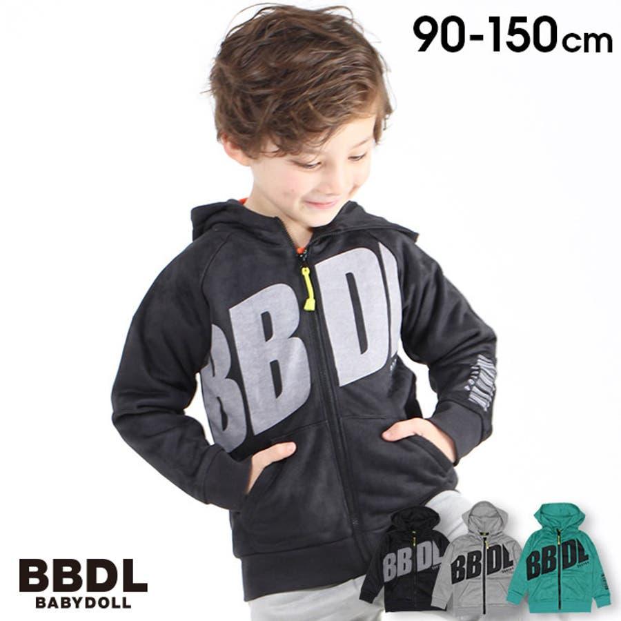 BBDL(ビー・ビー・ディー・エル) BIGロゴ ジップパーカー4274K (ボトム別売) ベビードール BABYDOLL 子供服キッズ 男の子 女の子 1