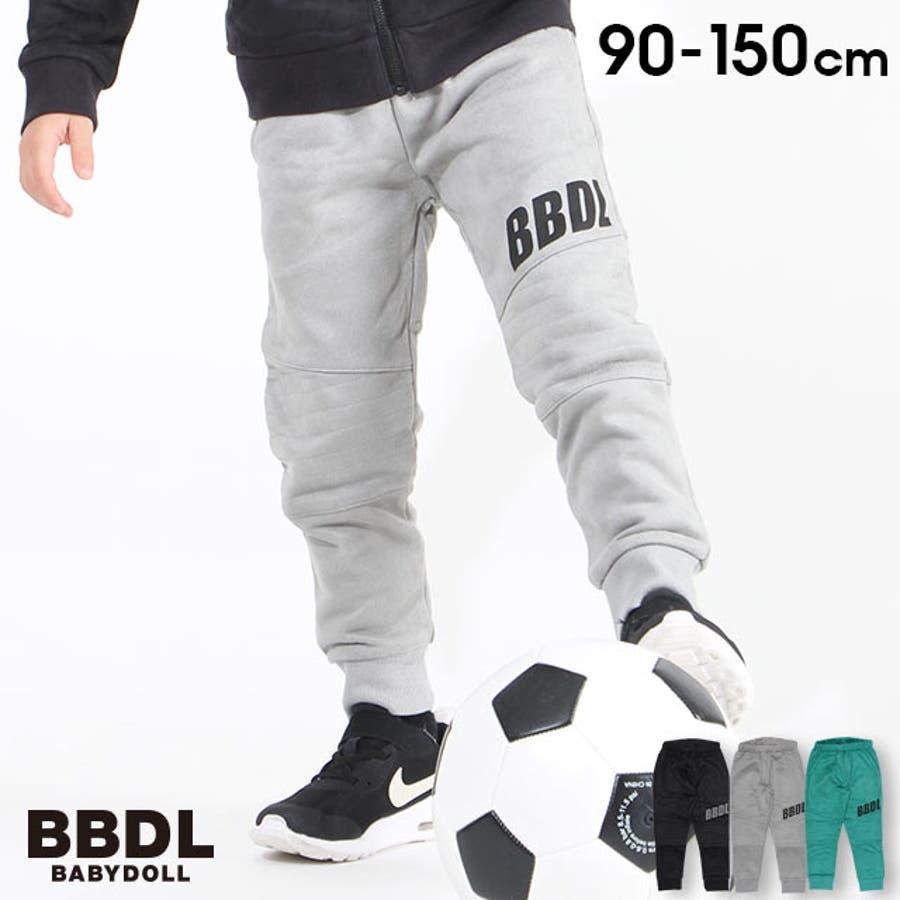 BBDL(ビー・ビー・ディー・エル) 切替 ロングパンツ 4275K (トップス別売) ベビードール BABYDOLL 子供服 キッズ男の子 女の子 1