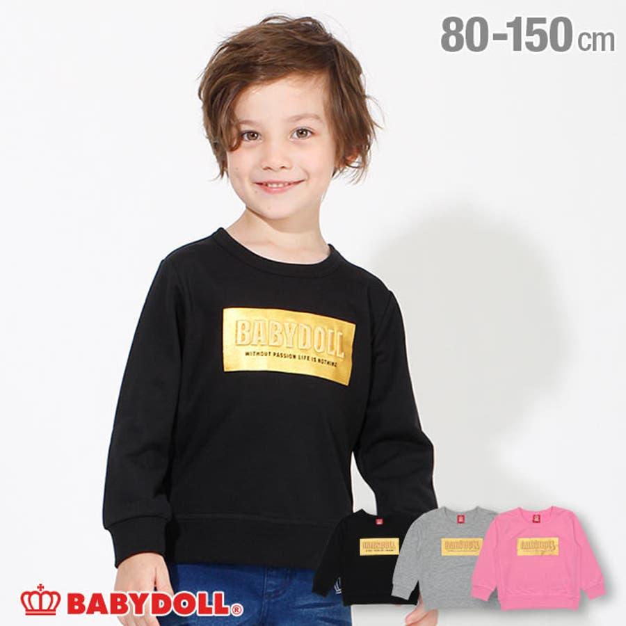 刺繍ロゴトレーナー4310K ベビードール BABYDOLL 子供服 ベビー キッズ 男の子 女の子 1