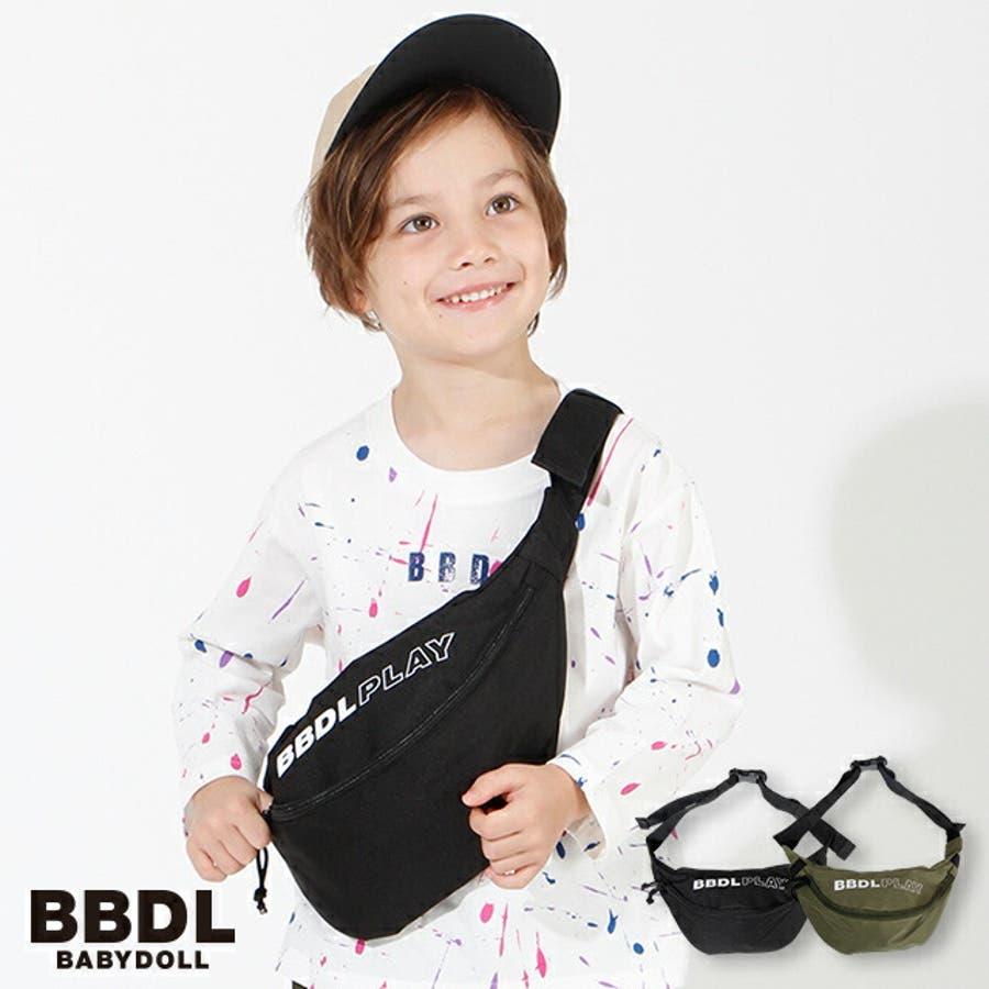 BBDL(ビー・ビー・ディー・エル) ウエストポーチ 4360 ベビードール BABYDOLL 子供服 ベビー キッズ 男の子 女の子雑貨 鞄 1