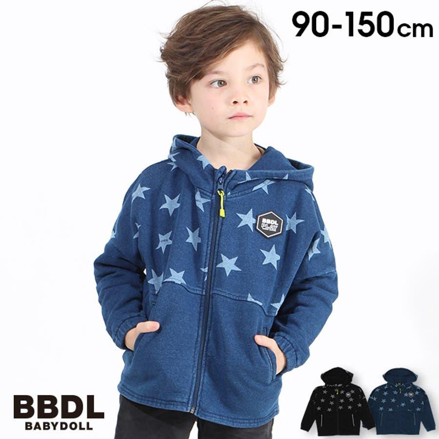 BBDL(ビー・ビー・ディー・エル) 星柄 ジップパーカー 4399K (ボトム別売) ベビードール BABYDOLL 子供服 キッズ男の子 女の子 1