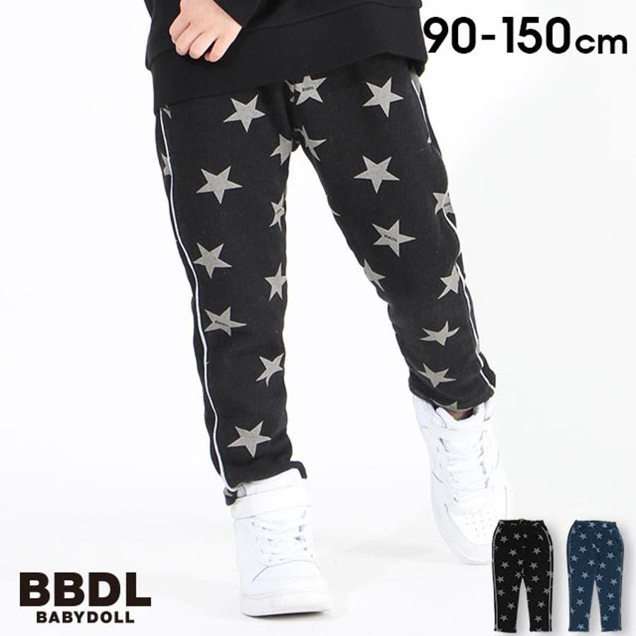 BBDL(ビー・ビー・ディー・エル) 星柄 ストレッチ デニム ロングパンツ4400K (トップス別売) ベビードールBABYDOLL 子供服 キッズ 男の子 女の子 1